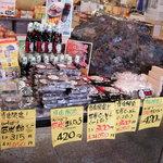 北海道物産センター - 本物の石炭は売り物ではありません