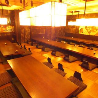 《各種宴会ご予約受付中》完全個室のお座敷2~40名様までOK