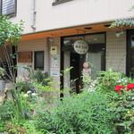 ほっとマンマ - 入り口の写真