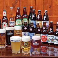 ケンケンビアファクトリー - ビールが豊富!