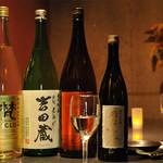 個室居酒屋 きさらぎ はなれ - 珍しい日本酒でリッチな気分に