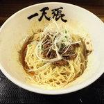 一天張 - 汁なしタンタン麺(赤)