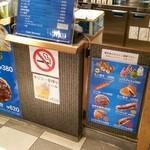 Cafe R.O.F -