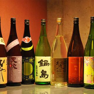 【全国47都道府県の地酒を取り揃え!】