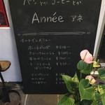 annee -
