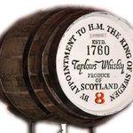 ハーツフィールド - これが当店のイチオシ!樽出しのウイスキー、タプローズです。