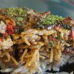 蔵人 - 広島風牛スジお好み焼き