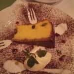 AUREOLE - かぼちゃのチーズケーキとバニラアイスクリーム!