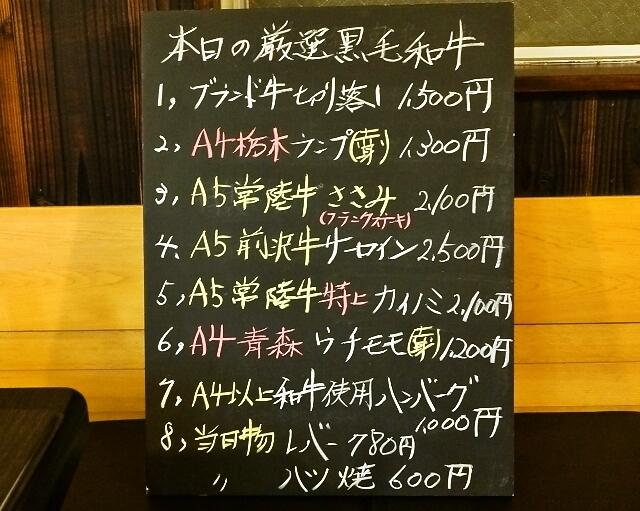 焼肉市場 2号店 name=