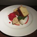 アバスク イチャスエタメンディ - チーズケーキ フランボワーズと紅茶のアイス