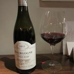 アバスク イチャスエタメンディ - 赤ワイン