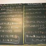 30773909 - 黒板メニュー