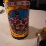 シェフス - 10年紹興酒5250円