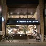 スターバックス・コーヒー - 中の様子がよく見えます。