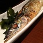 月とすっぽん - 秋刀魚の塩焼き