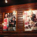 中華そば ことぶきや - 店内のポスター
