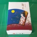 三全 仙台おみやげ処1号・2号 - パッケージ