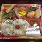 知久屋 - 料理写真: