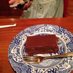 カーベ ハーネ - チョコレートケーキ