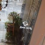 BOWLS cafe -
