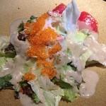 鉄板焼 天 本丸 - 蟹のサラダは定番