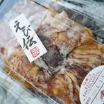 えび伝 - 料理写真:イカやき450円