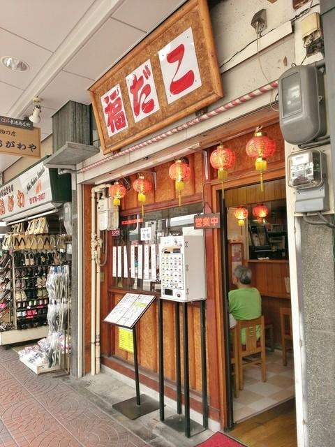 福だこ  - 店舗入口