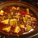 30783978 - 麻婆豆腐