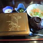 30789851 - たれヒレカツ丼(竹)