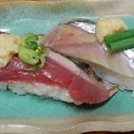 新富鮨 - 皮目を炙ったカツオと軽く酢でしめたサンマ