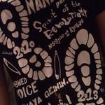 30793762 - お店のTシャツ