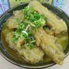 かかしうどん - 料理写真:「ごぼう天うどん」570円