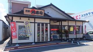丸寿司 関屋店 - 店の外観