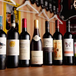 お料理に合うワインをリーズナブルな価格で多数ご用意
