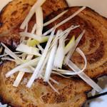 富山ブラック 麺家いろは - 絶品だった炙りチャーシュー丼