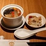 中国薬膳料理 星福 - 薬膳蒸スープ 大根餅