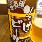国分寺 甚五郎 - そばビール