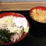 30799871 - TOKYO TRIBE セット