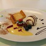 レストラン アレイ -
