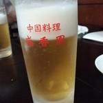 正香園 - 140916生ビール