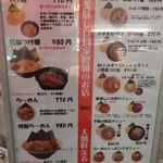 30801917 - 美味しい自家製麺のお店