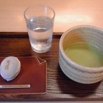 30804722 - 抹茶・きよめ餅