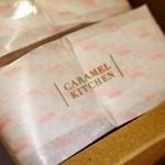 キャラメル キッチン - アーモンドの包み紙