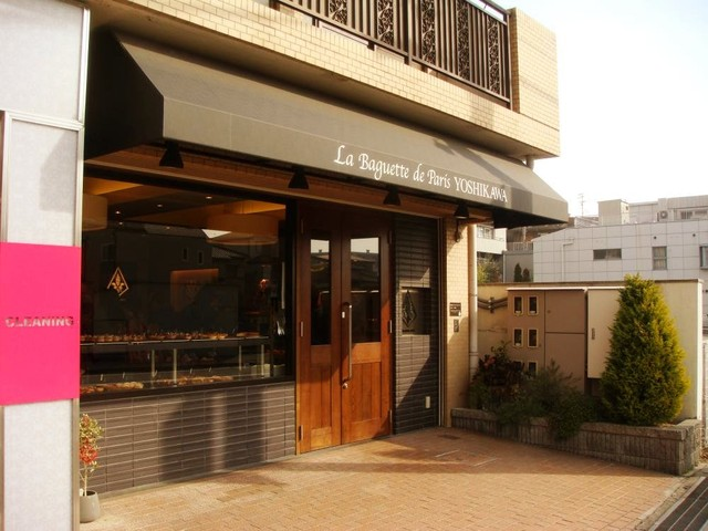 Yoshikawa Restaurant Paris