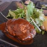 オリーブ食堂 orukat - 淡路牛のハンバーグ