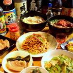 沖縄料理おとざ - 自慢の沖縄料理の数々をご堪能下さい。