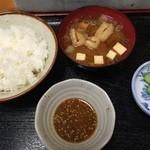 かつみ食堂 - 定食セット