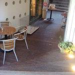 Bakery Ruhetal -