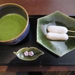 30821275 - 抹茶(温) ちご餅セット