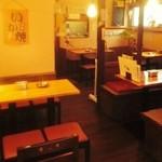 串猿 - 2F テーブル席